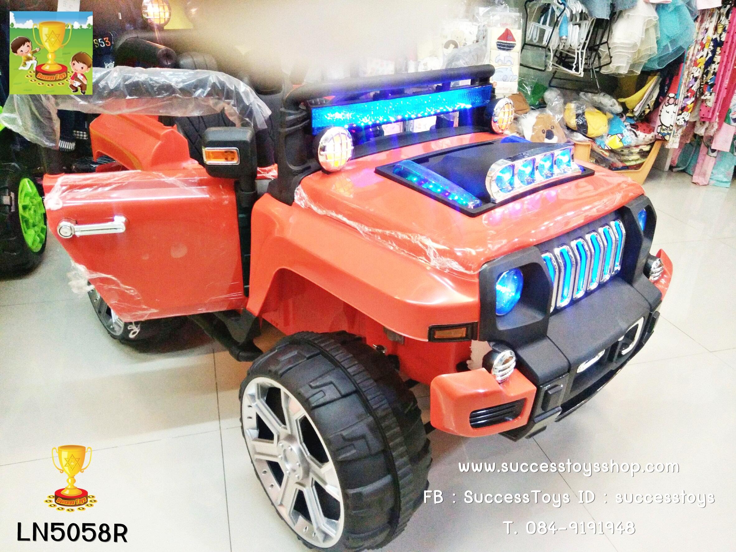 LN5058 รถจิ๊ฟเด็กนั่งไฟฟ้า4มอเตอร์ usb/sd/mp3ได้ มี 3 สี แดง เขียว ครีม