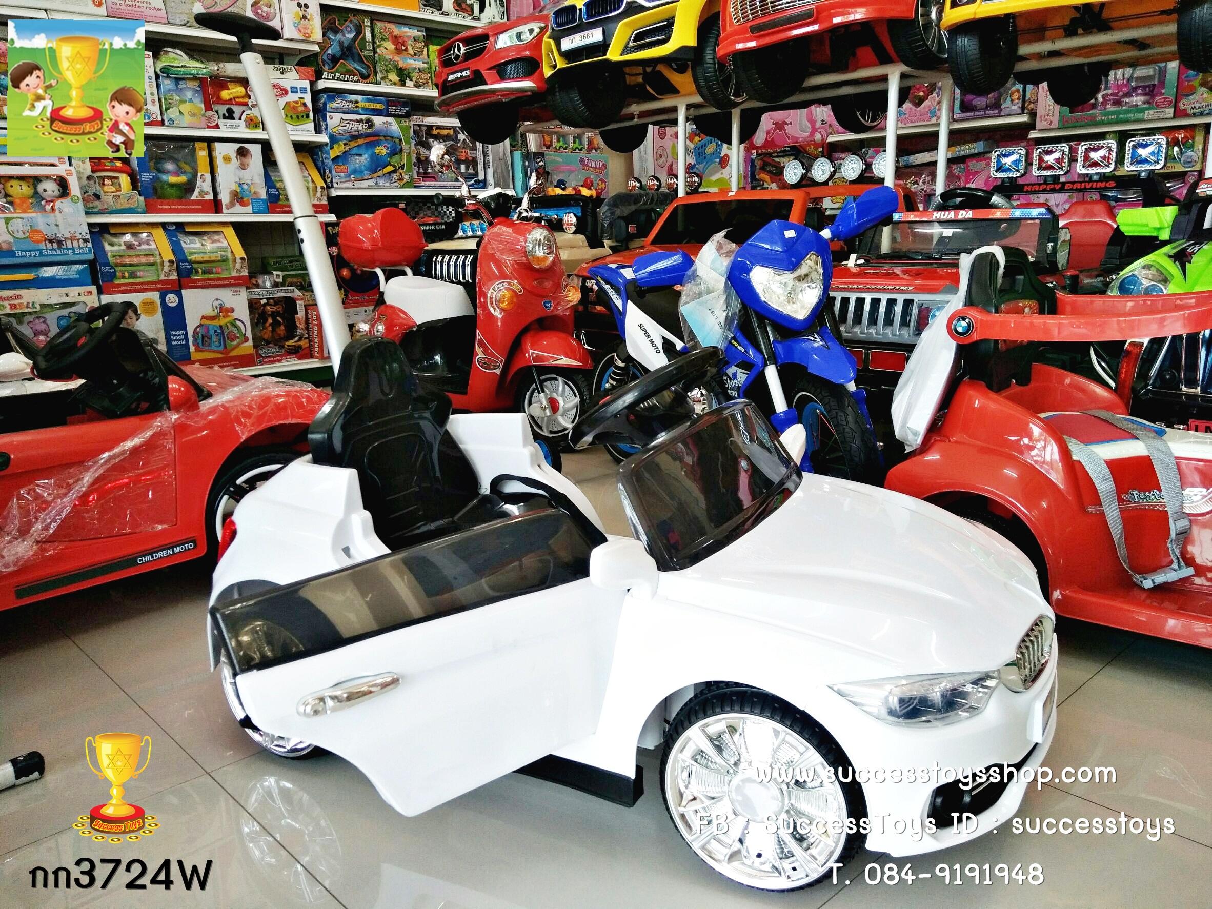 3724W รถแบตเตอรี่ไฟฟ้า BMW มีด้ามเข็น 2 มอเตอร์ มี2สี แดง ขาว