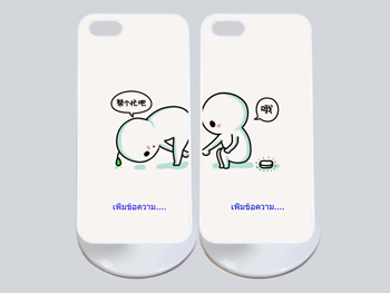 เคสโทรศัพท์ สกรีน - คู่รัก