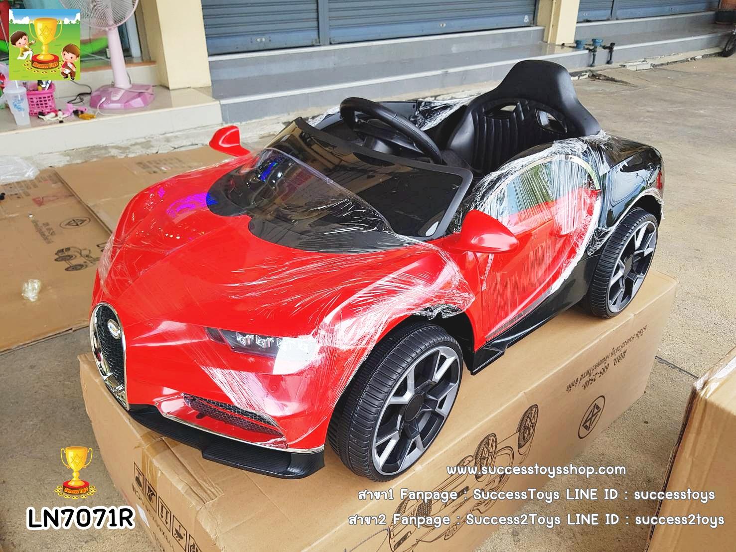 LN7071R รถแบตเตอรี่เด็กนั่งไฟฟ้า ยี่ห้อบูกัตติสีแดง 2 มอเตอร์