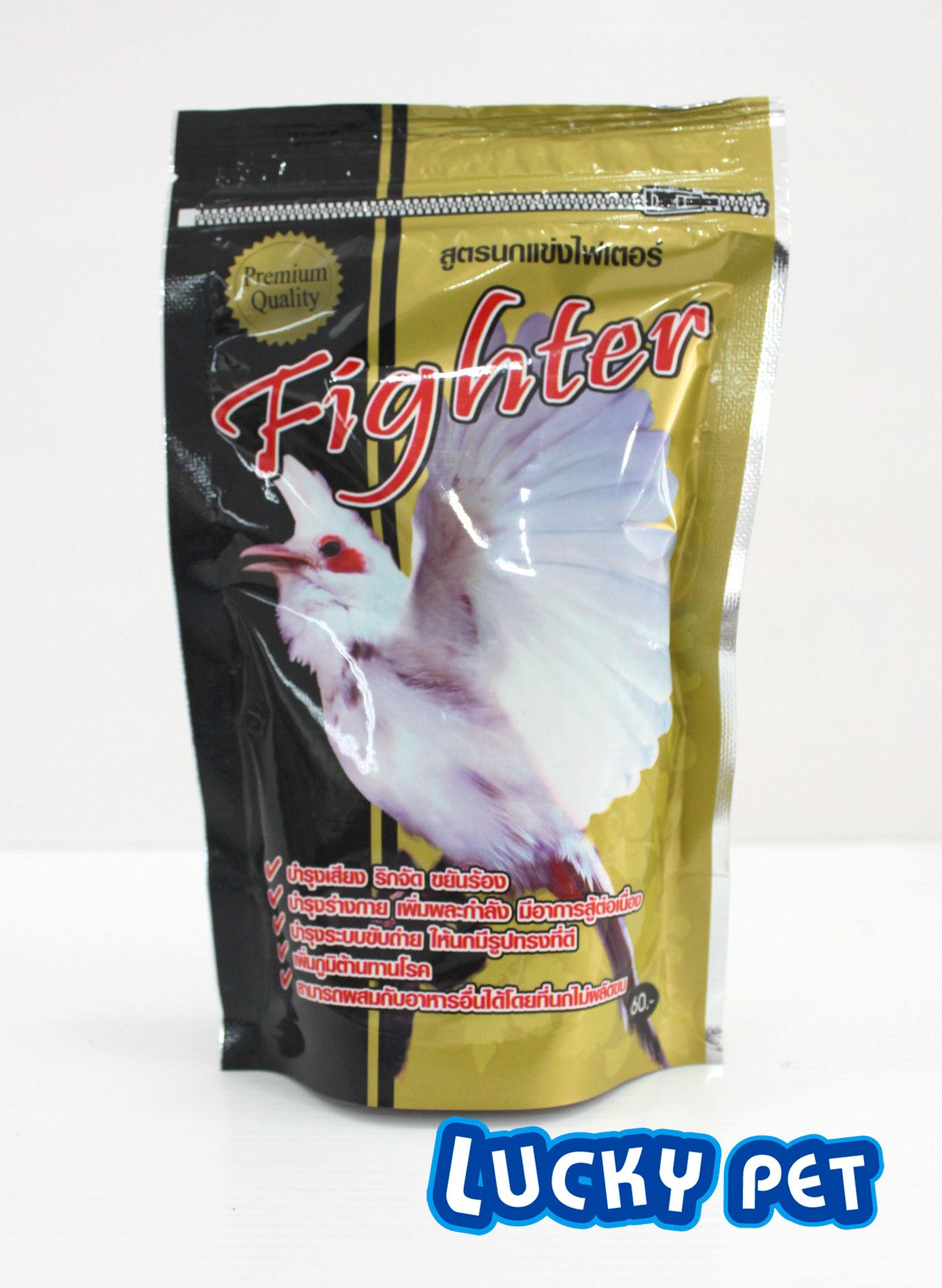 ไฟเตอร์ สูตรทีเด็ดของนกแข่งขันสั่งซื้อ1โหลในราคาโหลละ 540 บาท พิเศษ!!!!สั่งซื้อ 1 ลัง/80 ซอง 3,260 บาท