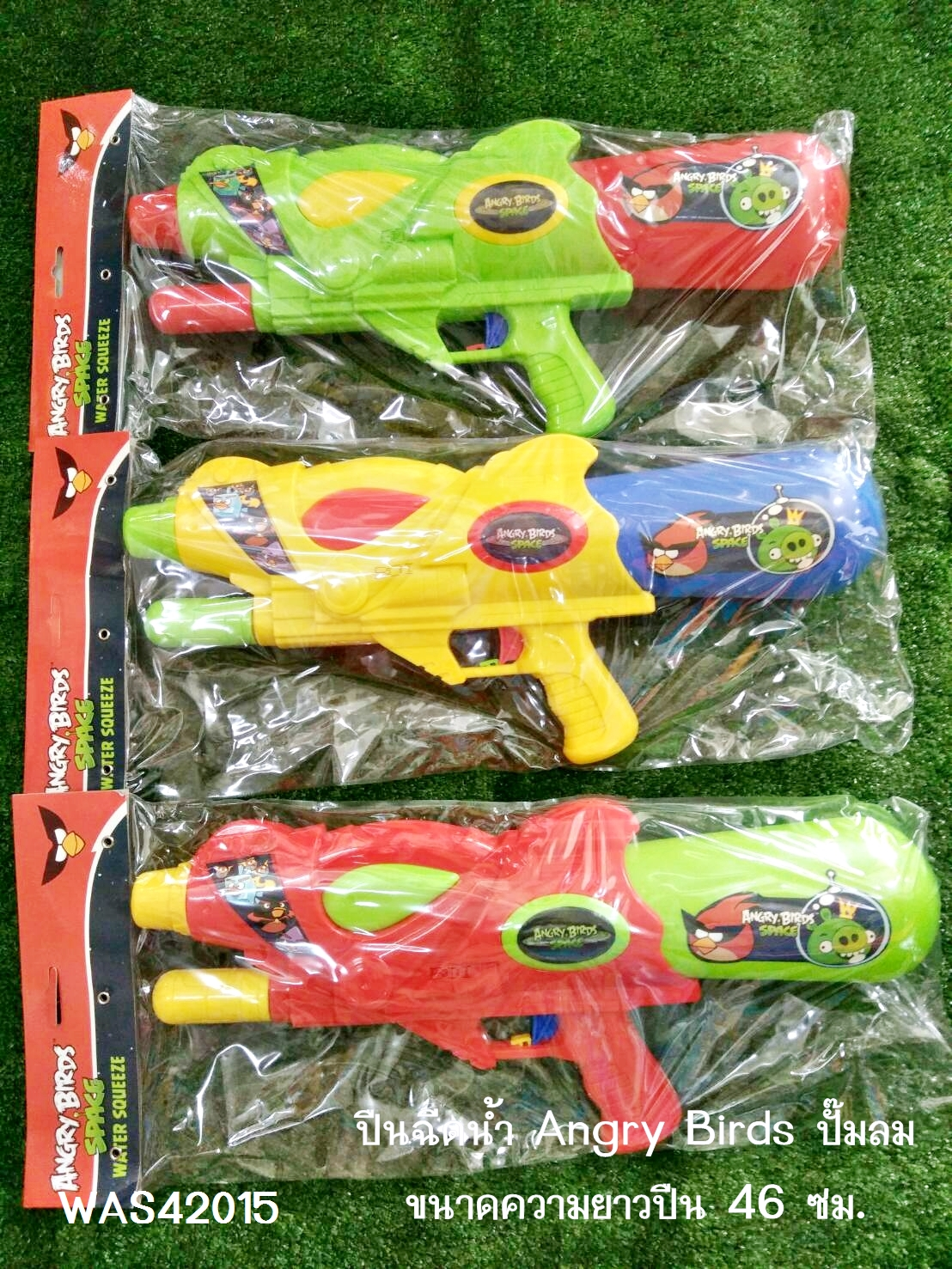 ปืนฉีดน้ำ Angry Bird ปั๊มลม 46 ซม.
