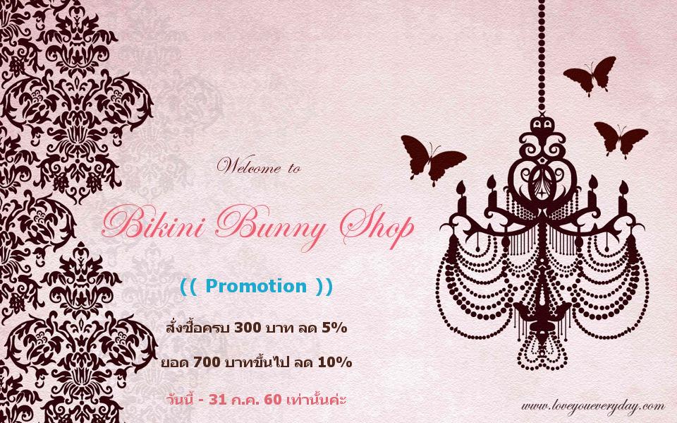 Bikini-Bunny Shop