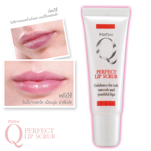 *พร้อมส่ง* Mistine Q Perfect Lip Scrub สครับขัดปากเนื้อละเอียด ให้ปากเรียบเนียนนุ่มได้ง่ายๆ