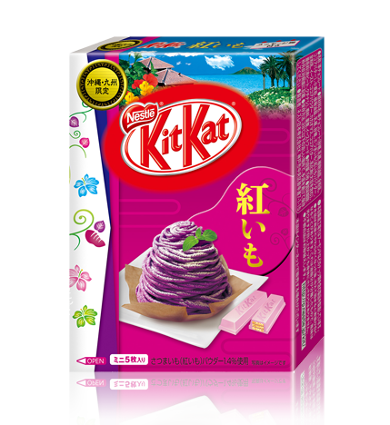 Kit Kat mini Beniimo 5 sheets