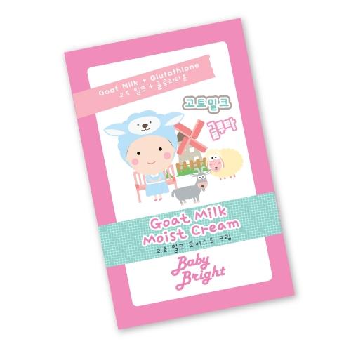 *พร้อมส่ง* Baby Bright Goat Milk Moist Cream ครีมบำรุงผิวหน้าที่ได้รับคุณค่าการบำรุงจากน้ำนมแพะ + กลูต้าไธโอนจากเกาหลี เหมาะสำหรับผู้ที่มีปัญหาผิวแห้งกร้าน ขาดความชุ่มชื้น