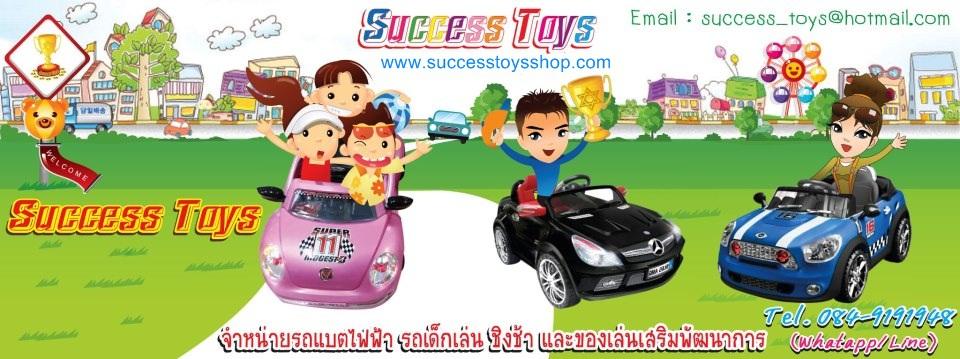 SuccessToys