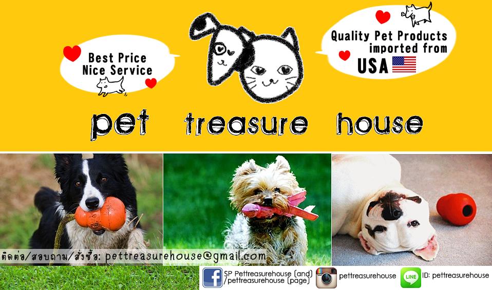 Pet Treasure House ของเล่นสุนัข-แมว,ของเล่นหมา,อุโมงค์แมว,นำเข้า,ราคามิตรภาพ