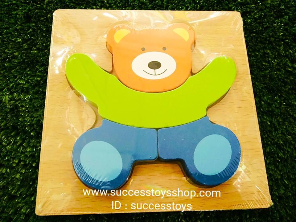 กระดานไม้ต่อภาพหมีน้อย