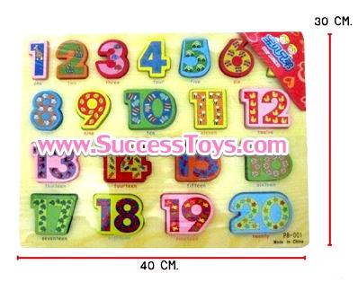 กระดานตัวเลขไม้ 1-20
