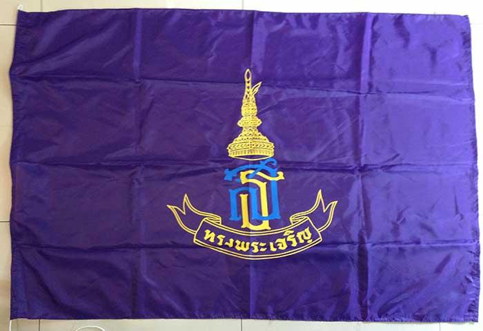 ธง สธ.ประจำพระองค์ No.8 ขนาด 80 * 120 ซม.