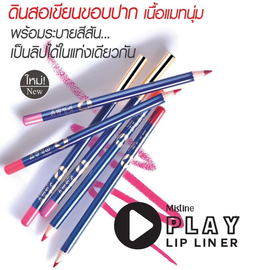 *พร้อมส่ง* Mistine PLAY Lip Liner ลิปไลเนอร์ มิสทีน เพลย์ ดินสอเขียนขอบปาก พร้อมระบายเป็นลิปได้ในแท่งเดียว มีสีให้เลือกแมทกับลิปคุณเยอะมากที่สุด
