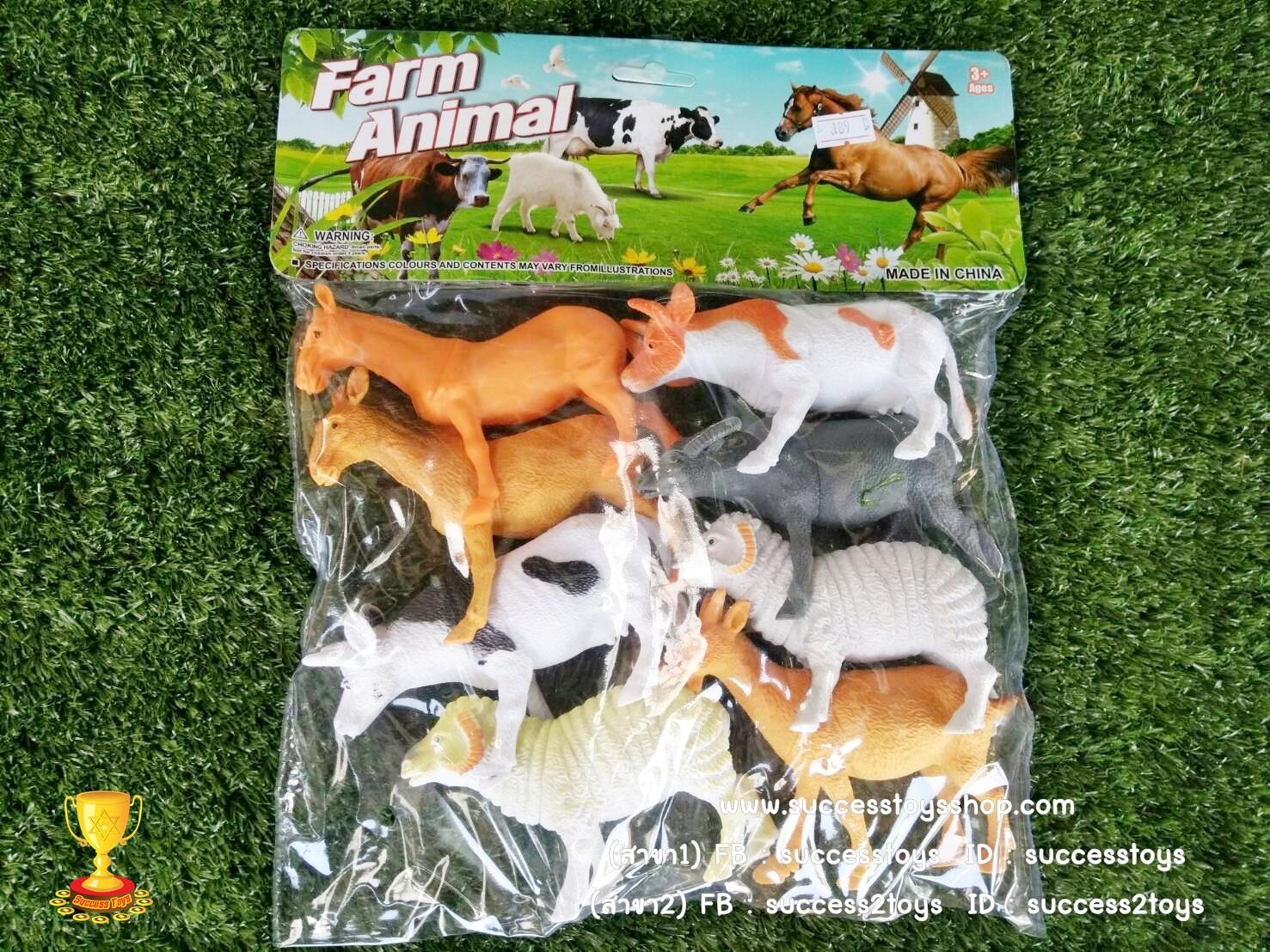 โมเดลสัตว์เลี้ยงในฟาร์ม8ตัว