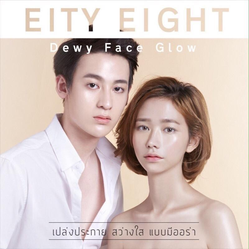 eity eight dewy face glow