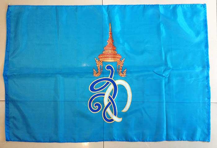 ธง สก.ประจำพระองค์ No.7 ขนาด 70 * 105 ซม.