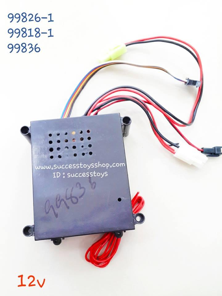 กล่องควบคุม HT99836 12V