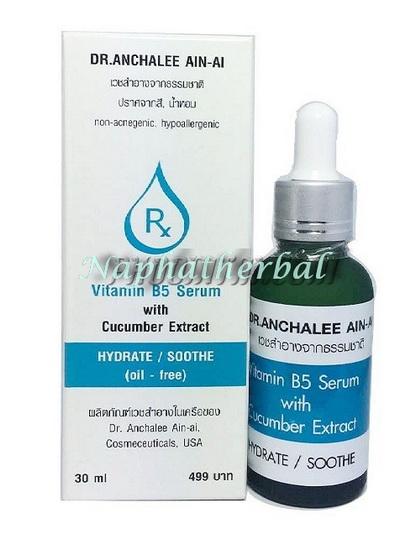 Vitamin B5 Serum(oil – free) ซีรั่มวิตามิน B5 สำหรับผิวขาดน้ำ
