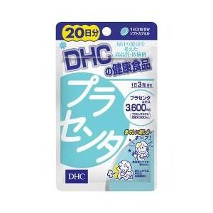 DHC Placenta 20 Day DHC รกแกะ วิตามินบำรุงผิวพรรณด้วยส่วนผสมของพาเซ็นตา ได้รับการยกย่องให้เป็นสุดยอดอาหารเสริมที่ช่วยชะลอวัย ลดเลือนริ้วรอย ฟื้นฟูสภาพผิวให้เปล่งปลั่งเรียบเนียน แลดูอ่อนเยาว์ สำเนา
