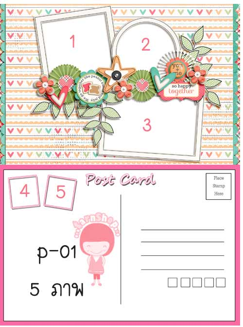 template Post Card รหัส P-01