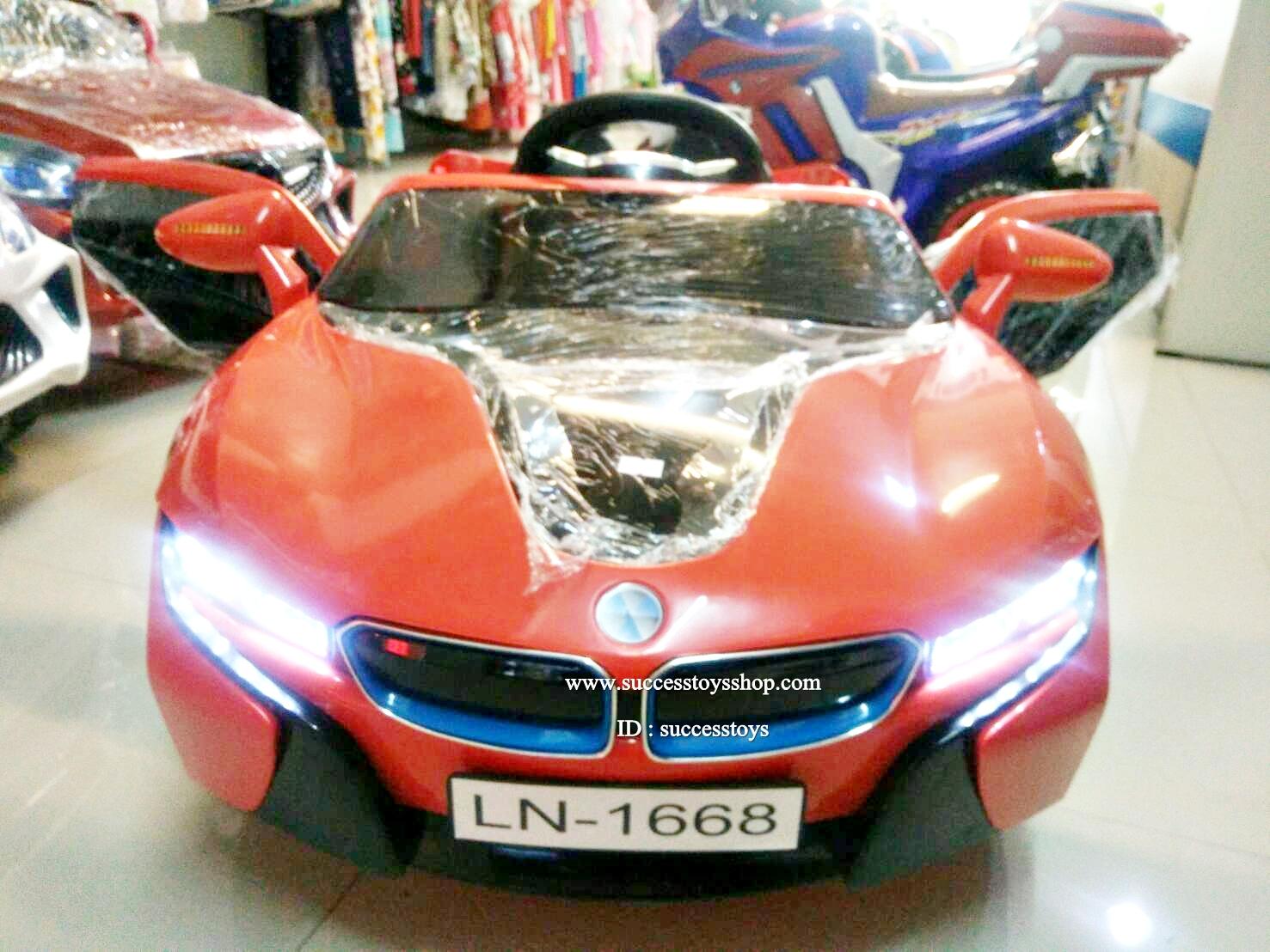 LN1668R รถแบตเตอรี่เด็กนั่ง BMW สีแดง