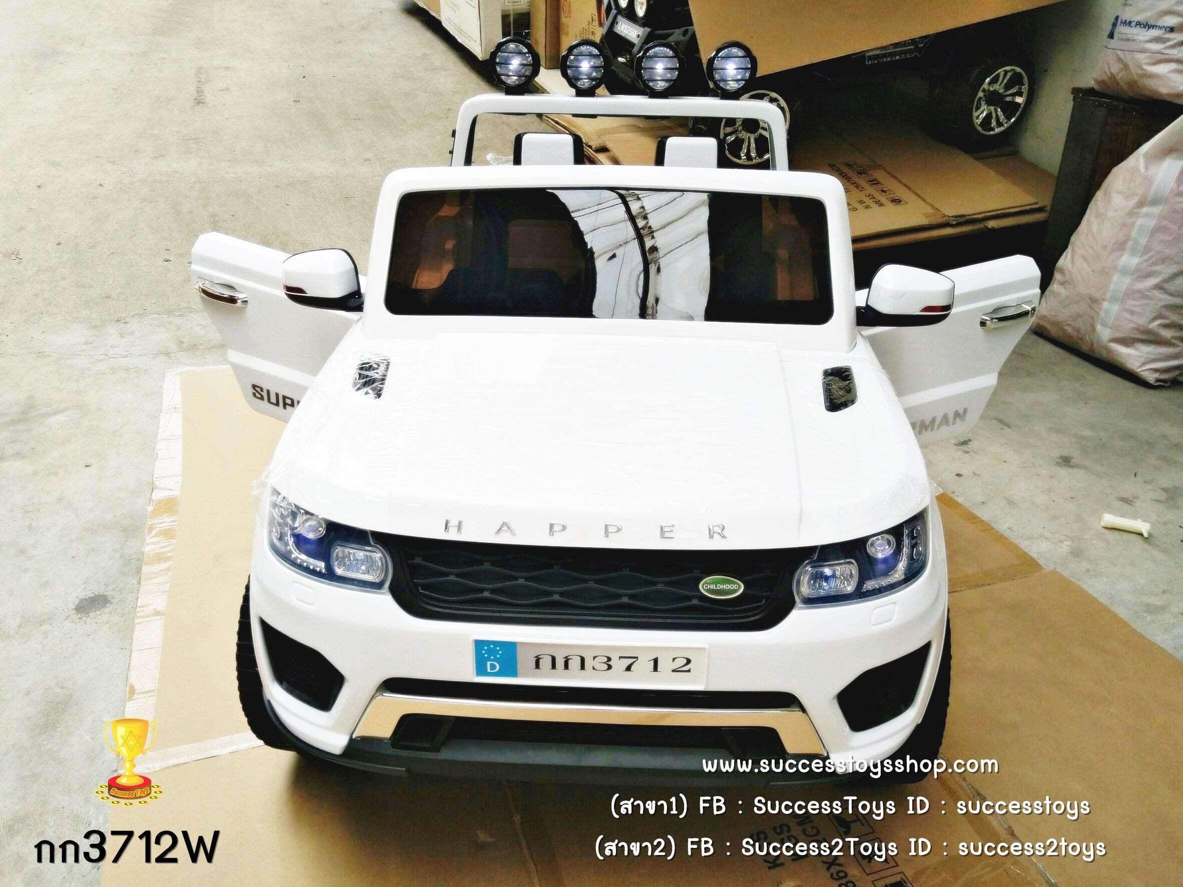 กก3712W รถกระบะแลนโรเวอร์สีขาว