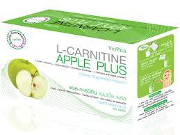 เวอรีน่า Verena L-carnitine apple plus 10 ซอง