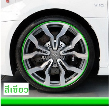 เส้นสีติดขอบล้อรถยนต์ (สีเขียว)