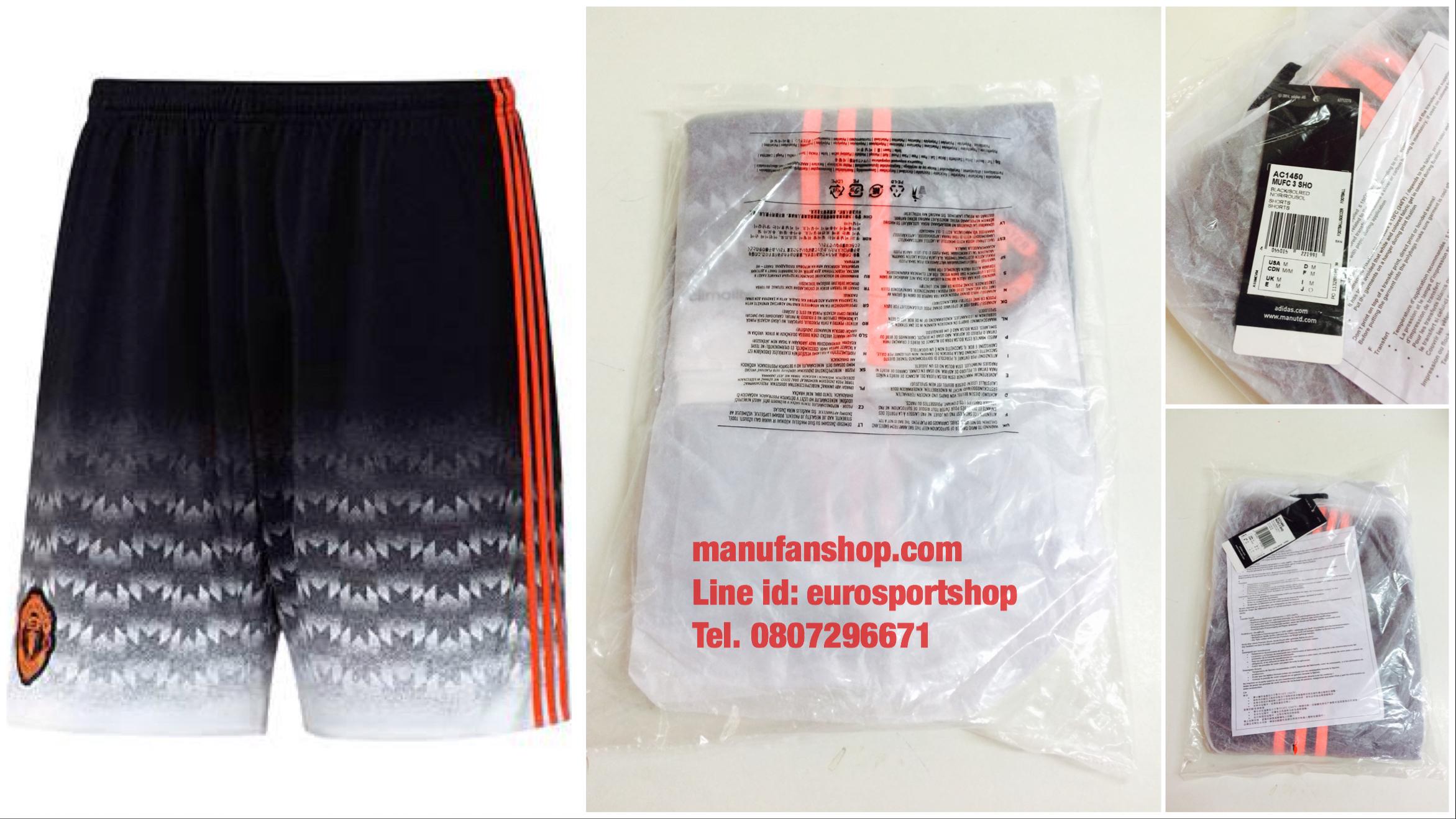 กางเกงแมนยู2015-16 ชุดที่3