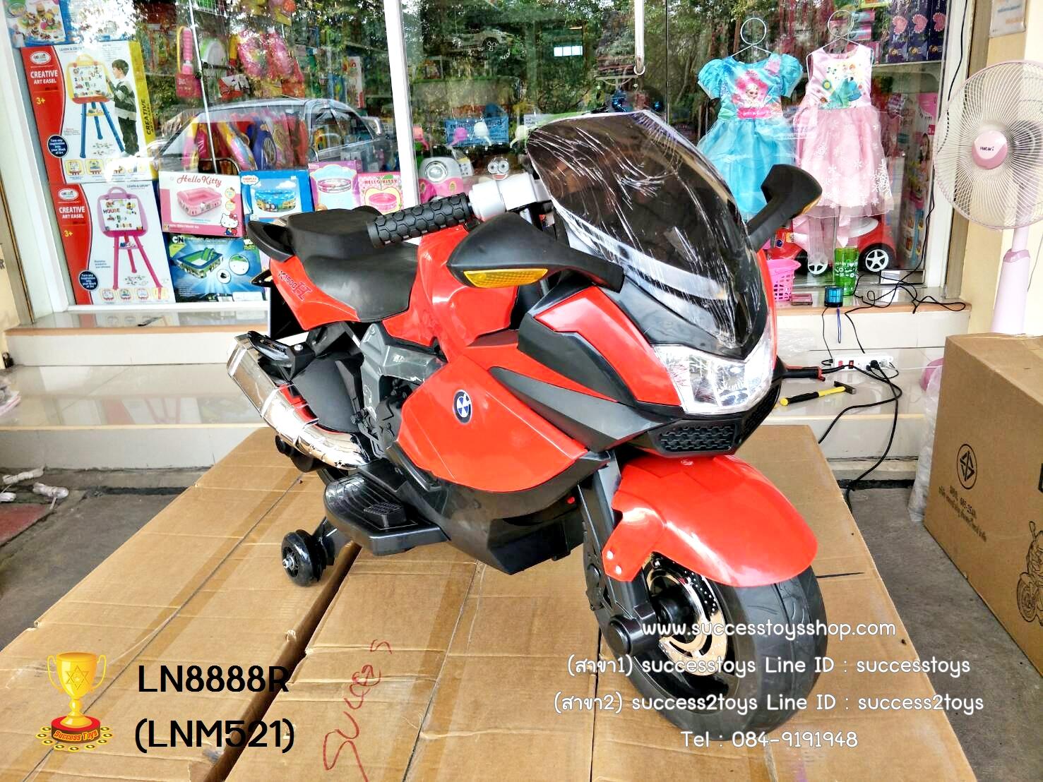LNM8888R/LNM521