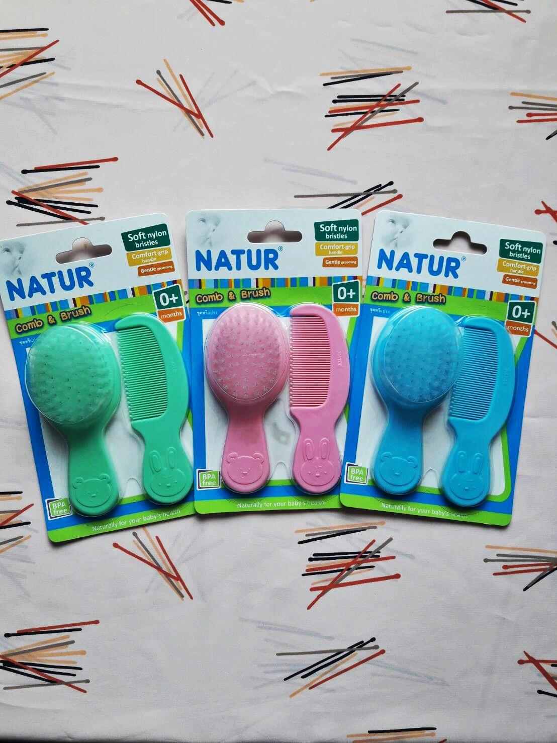 ชุดหวีแปรงสำหรับเด็กอ่อน Natur รูปกระต่ายน้อย & หมูน้อย