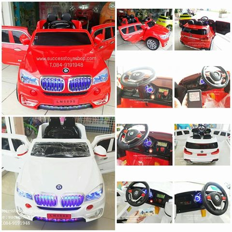 รถแบตเตอรี่เด็กนั่งไฟฟ้า รุ่น LN5895 ยี่ห้อ BMW-X5 2m มี 2 สี แดง ขาว