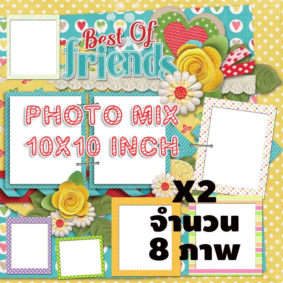 Template photo mix ขนาด 10x10 รหัส X-02