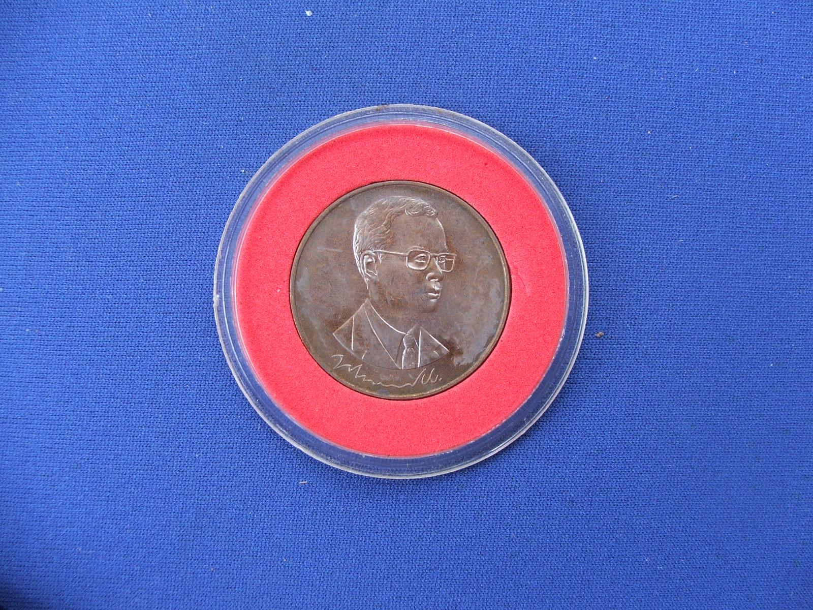 เหรียญปวงประชาร่วมใจบริจาคโลหิต ปีฉลองสิริราชสมบัติครบ 50 ปี 1 ม.ค 38-31 ธ.ค. 39 เนื้อทองแดงรมดำ ขนาด 2.6 ซ.ม