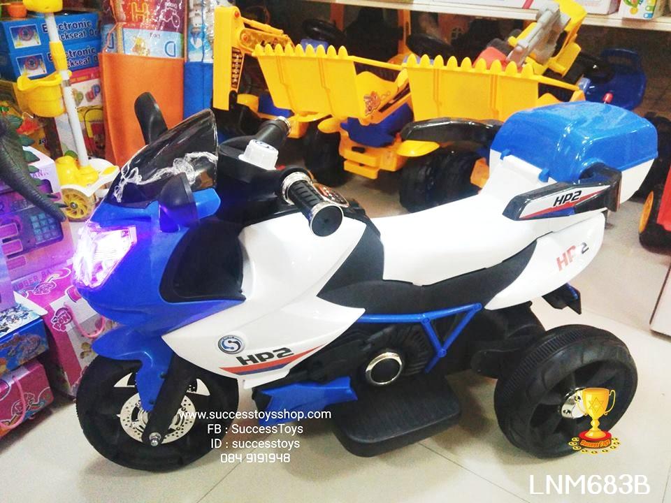 LNM683B รถมอเตอร์ไซค์ BMW (2มอเตอร์) สีฟ้า