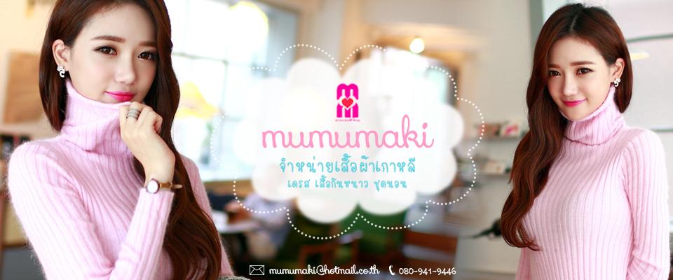 เสื้อผ้าเกาหลี mumumaki