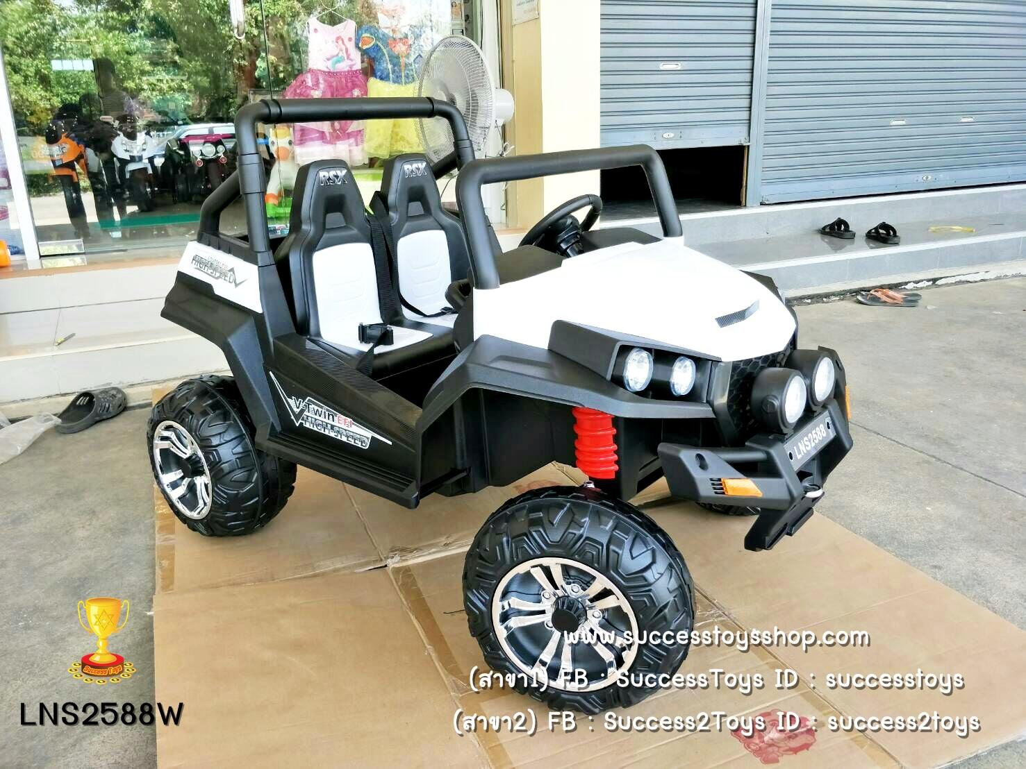 รถบักกี้ ATV 2ที่นั่ง 4 มอเตอร์ สีขาว แบต12V 10A