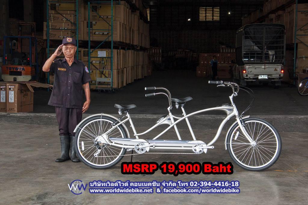 รถจักรยานสองตอน ทรงครูเซอร์สุดคลาสสิคจาก Schwinn