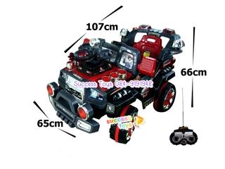 รถแบตเตอรี่เด็กนั่ง รุ่น QX7666 รถจิ๊ป สีดำ/แดง มีปืน