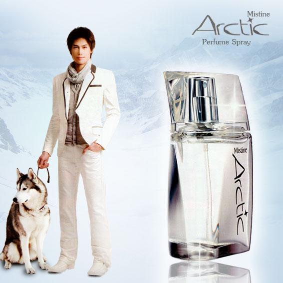 *พร้อมส่ง* Mistine Arctic for Men หอมสดชื่น...สบายๆ