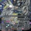 G-FC03/001TH GR