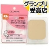 CEZANNE Ultra Cover UV Foundation Powder SPF 35 PA++ (Refill) # No.2 Light Ochre สำหรับ ผิวค่อนข้างขาว