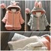 เสื้อกันหนาวขนปุกปุย หมวกมีหูกระต่ายน่ารัก สไตล์เกาหลี