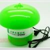 เครื่องดักยุงพัดลมดูดขนาดเล็ก สีเขียว แบบใช้หลอด LED ELONG MT-848
