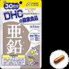 DHC Zinc 30 days วิตามินเสริมระบบการทำงานในร่างกายแข็งแรง ลดการเกิดสิว ฟื้นฟูผิวให้ชุ่มชื่น ด้วยคุณค่าแร่ธาตุจากสังกะสี สำเนา