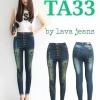 รหัส TA33 กางเกงยีนส์เอวสูงขายาวกระดุม 5 เม็ด สีฟ้าอมเขียว ปักดาวขาดหน้าขา / ผ้ายืด