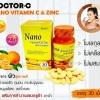 วิตามินซีนาโน(Nano Vitamin C & Zinc)