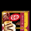 Kit Kat mini รส red bean twelve taste Sand