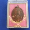 เหรียญที่ระลึก ร.๕ พระบรมราชสมภพ ๑๕๐ ปี ๒๕๔๖