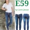 รหัส E59กางเกงยีนส์เอวต่ำขายาว กระดุม 3 เม็ด สีฟ้าเขียว / ผ้ายืด
