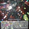 G-FC03/023TH RRR